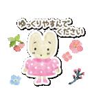 サンリオキャラクターズ フォレスト(個別スタンプ:15)