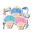 サンリオキャラクターズ フォレスト(個別スタンプ:21)