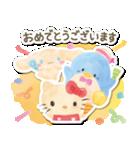 サンリオキャラクターズ フォレスト(個別スタンプ:25)