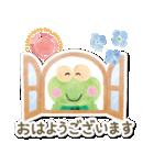 サンリオキャラクターズ フォレスト(個別スタンプ:29)