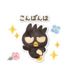 サンリオキャラクターズ フォレスト(個別スタンプ:30)