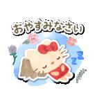 サンリオキャラクターズ フォレスト(個別スタンプ:31)