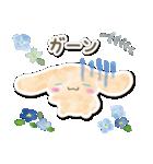 サンリオキャラクターズ フォレスト(個別スタンプ:32)