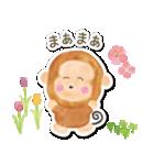 サンリオキャラクターズ フォレスト(個別スタンプ:35)