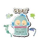 サンリオキャラクターズ フォレスト(個別スタンプ:38)