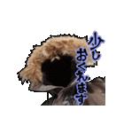 フライトジャケットーズ 2(個別スタンプ:23)