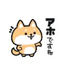 毒しば~かわいい顔して毒舌な柴犬~(個別スタンプ:02)