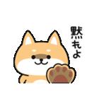 毒しば~かわいい顔して毒舌な柴犬~(個別スタンプ:03)