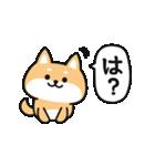 毒しば~かわいい顔して毒舌な柴犬~(個別スタンプ:04)