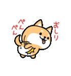 毒しば~かわいい顔して毒舌な柴犬~(個別スタンプ:05)