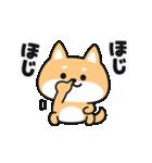 毒しば~かわいい顔して毒舌な柴犬~(個別スタンプ:06)