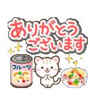 コロナ・花粉にも!大人の健康管理・風邪(個別スタンプ:13)