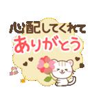 コロナ・花粉にも!大人の健康管理・風邪(個別スタンプ:15)