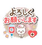コロナ・花粉にも!大人の健康管理・風邪(個別スタンプ:24)