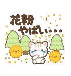 コロナ・花粉にも!大人の健康管理・風邪(個別スタンプ:30)