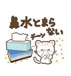 コロナ・花粉にも!大人の健康管理・風邪(個別スタンプ:31)