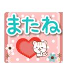 コロナ・花粉にも!大人の健康管理・風邪(個別スタンプ:40)