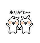 うさぎゅーん!5(個別スタンプ:02)