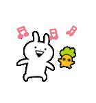 うさぎゅーん!5(個別スタンプ:09)