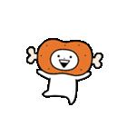 うさぎゅーん!5(個別スタンプ:21)