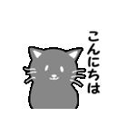 猫のビジネス日常(個別スタンプ:01)
