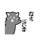 猫のビジネス日常(個別スタンプ:02)