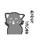 猫のビジネス日常(個別スタンプ:04)