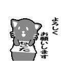 猫のビジネス日常(個別スタンプ:05)