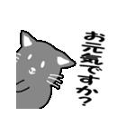 猫のビジネス日常(個別スタンプ:06)