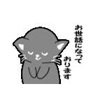 猫のビジネス日常(個別スタンプ:07)