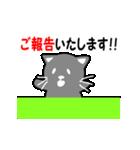 猫のビジネス日常(個別スタンプ:08)