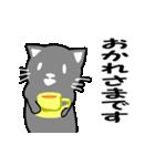 猫のビジネス日常(個別スタンプ:10)