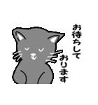 猫のビジネス日常(個別スタンプ:11)
