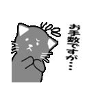 猫のビジネス日常(個別スタンプ:12)
