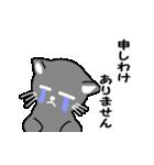 猫のビジネス日常(個別スタンプ:15)