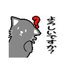 猫のビジネス日常(個別スタンプ:16)