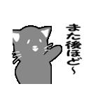 猫のビジネス日常(個別スタンプ:21)