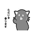 猫のビジネス日常(個別スタンプ:22)