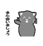 猫のビジネス日常(個別スタンプ:24)