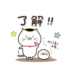 招きネコまる&こまる♡家族連絡♪(個別スタンプ:1)