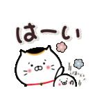招きネコまる&こまる♡家族連絡♪(個別スタンプ:2)