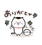 招きネコまる&こまる♡家族連絡♪(個別スタンプ:3)