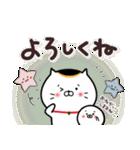 招きネコまる&こまる♡家族連絡♪(個別スタンプ:4)