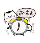 招きネコまる&こまる♡家族連絡♪(個別スタンプ:5)