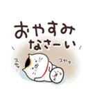 招きネコまる&こまる♡家族連絡♪(個別スタンプ:6)