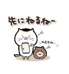 招きネコまる&こまる♡家族連絡♪(個別スタンプ:7)