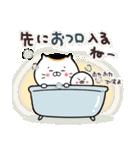 招きネコまる&こまる♡家族連絡♪(個別スタンプ:8)