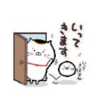 招きネコまる&こまる♡家族連絡♪(個別スタンプ:9)