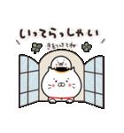招きネコまる&こまる♡家族連絡♪(個別スタンプ:10)