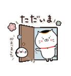 招きネコまる&こまる♡家族連絡♪(個別スタンプ:11)
